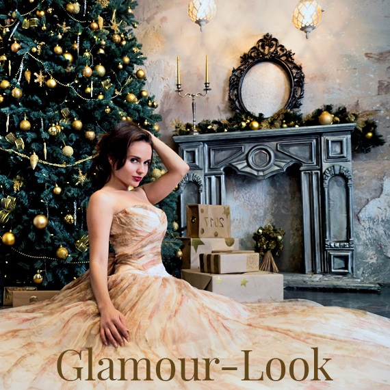 ALDO Shop - Glamour Look